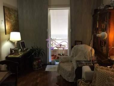 Comprar Apartamento em Rio de Janeiro Urca